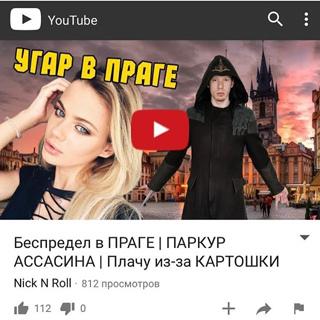 Никита Пресняков фотография #18