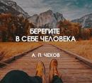 Шуплецова Ольга | Овидиополь | 22