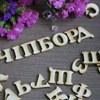 """Чіпборд """"Скрап Радість"""""""