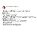 Чапурин Егор |  | 15