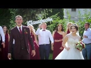 Альбина & Ильназ Ханафиевлар - Бәхетем син | 2017