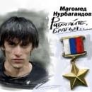 Персональный фотоальбом Ануарбека Шобалаева