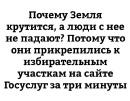 Грибанова Ксения | Москва | 8