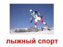 Персональный фотоальбом Валеры Шигапова
