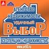 """Агентство Недвижимости """"Удачный Выбор"""" Раменское"""