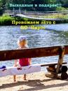 Фотоальбом Жанны Эдиковы