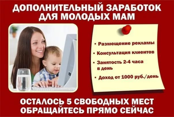 Удалённая работа на дому через интернет вакансии в тольятти книга фрилансеру