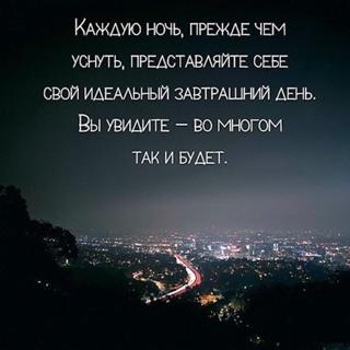 Алина Волкова фотография #20