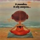 Персональный фотоальбом Марины Апальковой