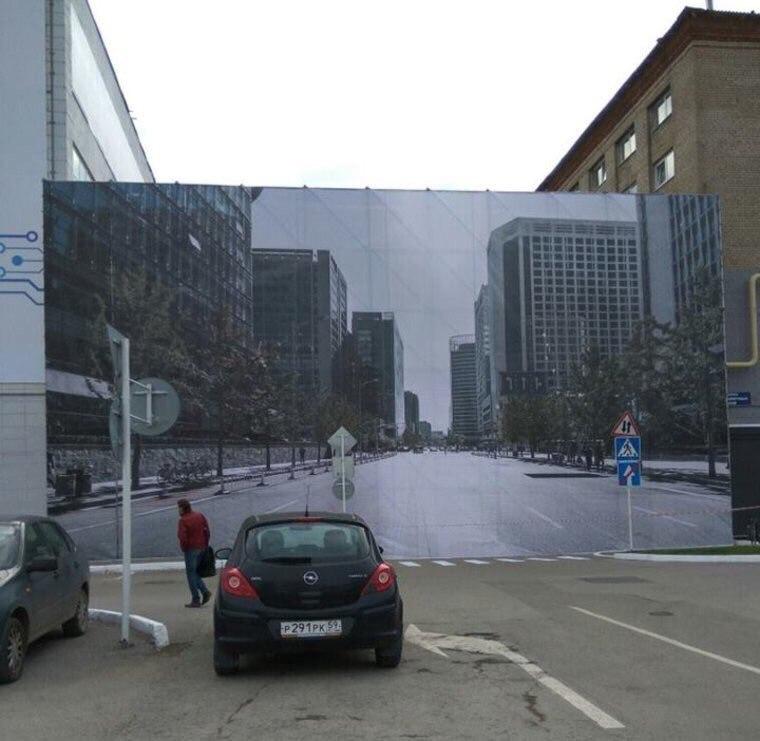 фото из альбома Олега Маслая №1