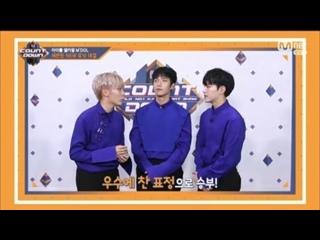 [170608] Seventeen (세븐틴) @ Mnet Mdol