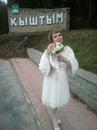 Фотоальбом Дины Костиной