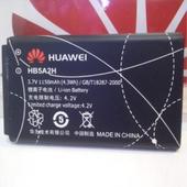 Аккумулятор Huawei HB5A2H
