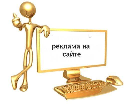 Афиша Барнаул РЕКЛАМА БАРНАУЛ / 97