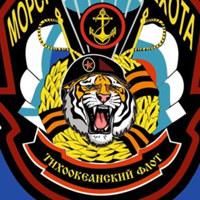 Морская Пехота-Тоф
