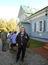 Можаева Валерия   Москва   46