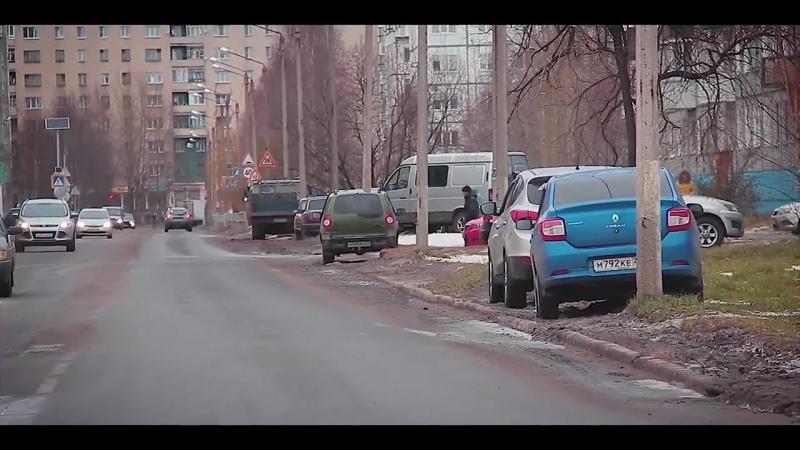 Парковка на газоне и тротуаре станет ДОРОЖЕ! ATDNEWS 36