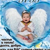 Фотография Наджии Шигаповой ВКонтакте