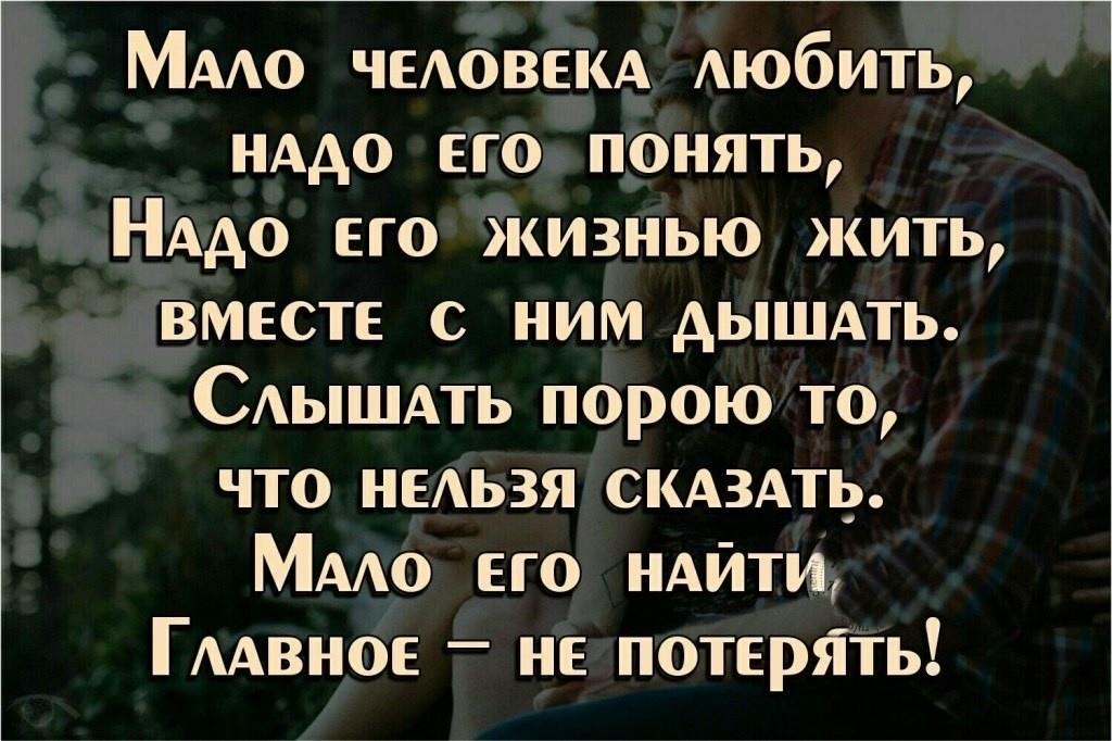 фото из альбома Руслана Мешкова №8