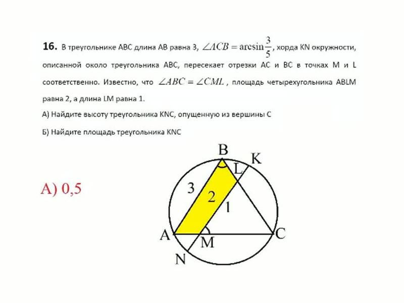 #Подготовка к #ЕГЭ по Математике #репетитор #Математика #ЕГЭ2019