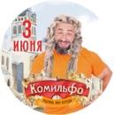 Фотоальбом Вячеслава Максюты