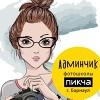 Фотошкола Барнаул