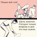 Зарубин Александр      26