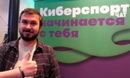 Дорощёнок Константин   Санкт-Петербург   18