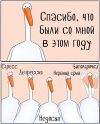 Евгений Можевикин фото №3