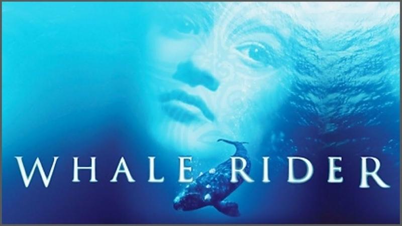Оседлавший кита Кит Райдер 2002