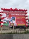 Фотоальбом Андрея Потолкова