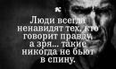 Труфанов Сергей | Одесса | 23