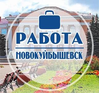 Работа для девушки новокуйбышевск модельные агентства в россии
