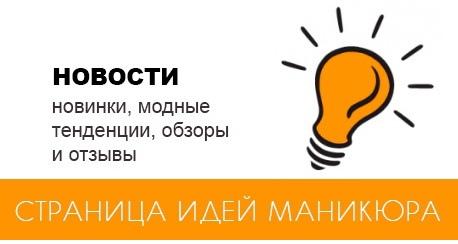 odiva.ru/news/