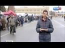 Пять лет с Россией. Ставропольцы отмечают возвращение Крыма домой