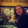Леся Сенина