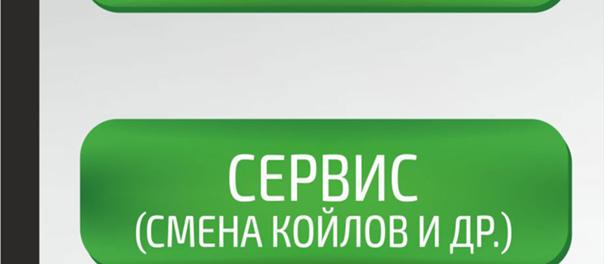 Купить электронную сигарету в новосибирске на маркса сигареты в великом новгороде купить дешево