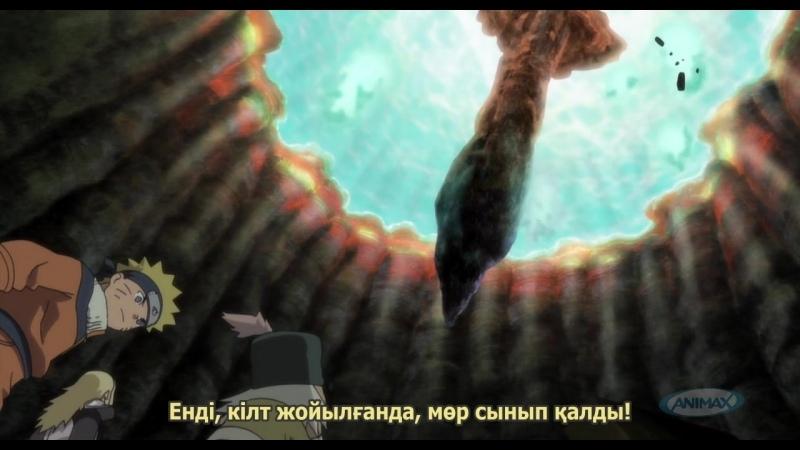 Наруто Фильм 2 Гелель Тасының аңызы қазақша субтитр Elnur