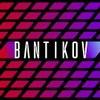 Подарочные сертификаты Бантиков