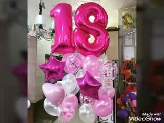 наше день рождения, и дочурке 18 лет