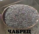100 грамм-160 руб
