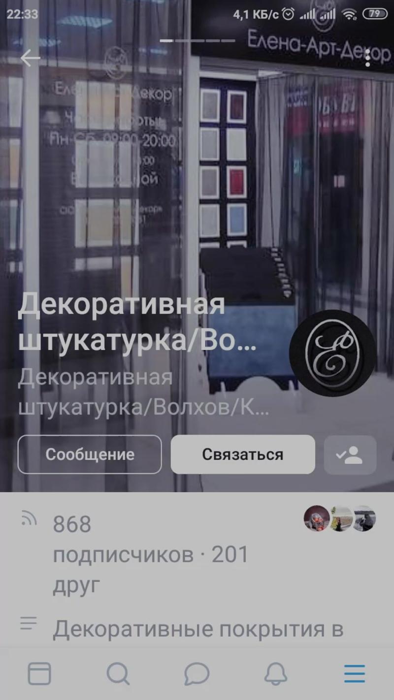 Елена-Арт-Декор +7 (965) 098-97-20