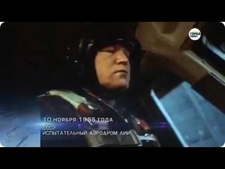Лётные испытания «БУРАНа» ... Первый полёт ... 10 ноября 1985 г.