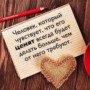 Виктория Плужникова фотография #22