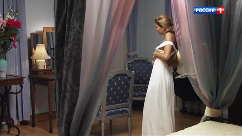 Вероника Беглянка 1 16 серии 2013