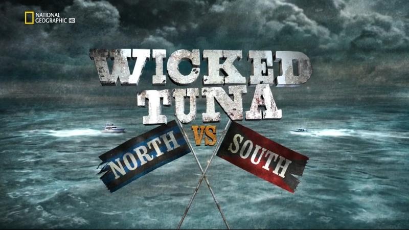 Дикий тунец Север против Юга 7 сезон 7 серия