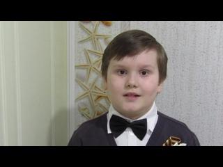 Кноль Иван - МБОУ СОШ № 10