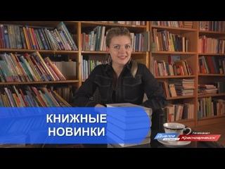 Русская современная проза