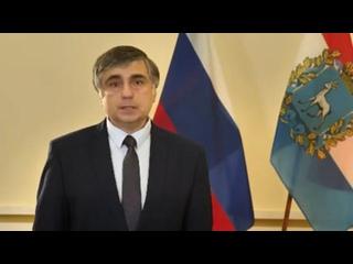 ⚡ Министр образования и науки Самарской области Ви...
