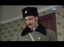 Признание Вишневского Последний янычар, 66-я серия